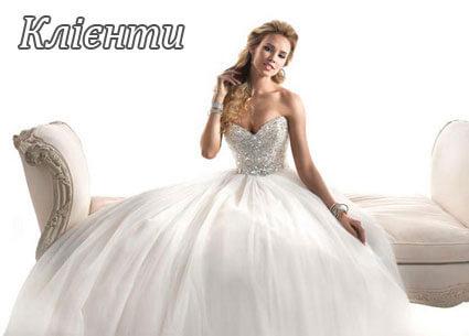 Весільний салон Bride гарантує нареченим найнижчі ціни на весільні сукні! c31d4e2058a7d