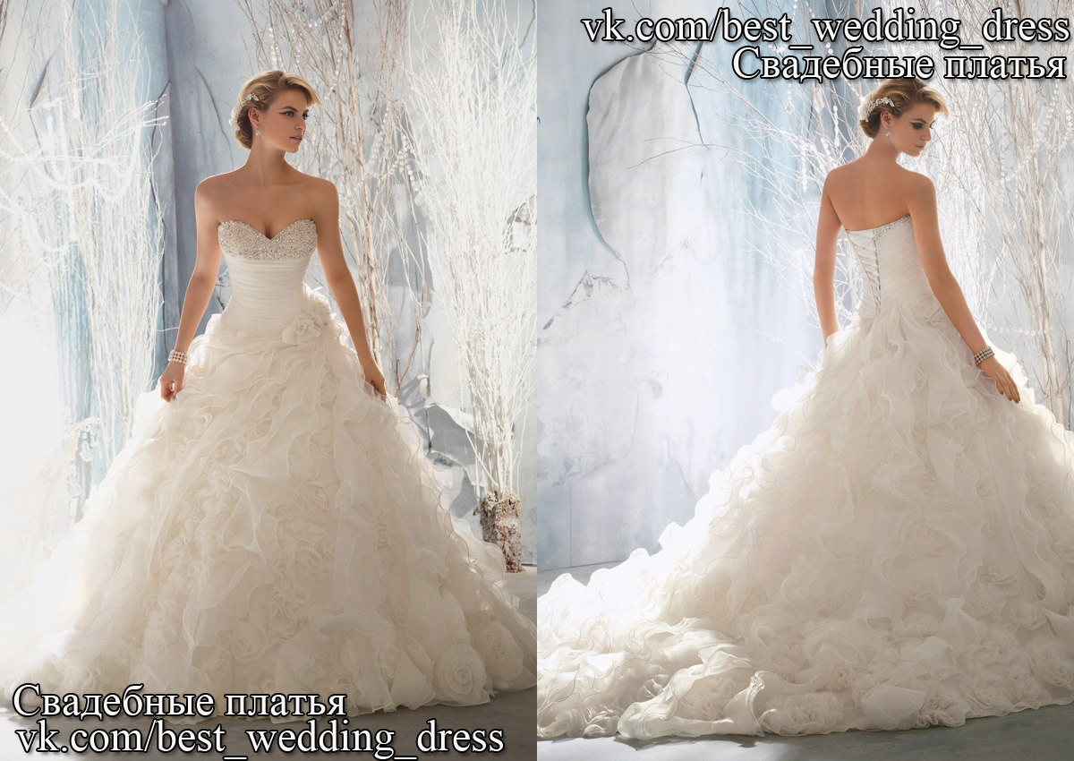 Дешевые Свадебные Платья В Самаре