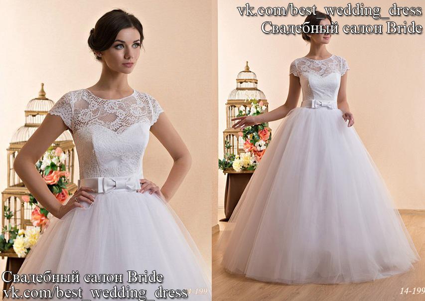 Весільна сукня ES14-199 25.05.2015 Весільна сукня ES14-199. Дизайнер   Жаклін Сілует  Пишна 32674bcad7e62