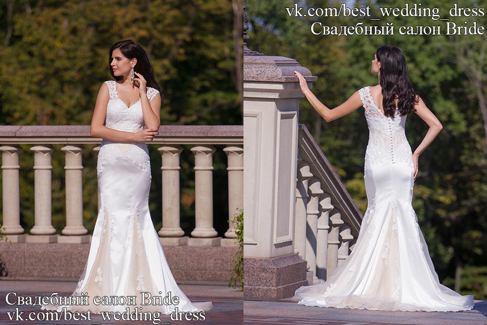 Авито Свадебные Платья 2017 Интернет Магазин