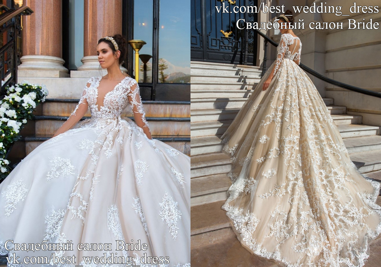 Весільна сукня Chantale Crystal Design У реальному розмірі 1266x888    515.1Kb 1a5ea40752614
